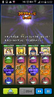 Screenshot_2016-05-23-06-02-37.png